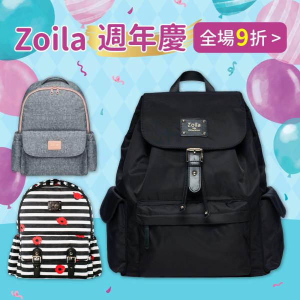 帶著Zoila走在時尚尖端 ❤ Zoila媽媽包,新品上市!