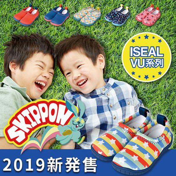 日本 SkippOn 防滑休閒鞋 ☆ 媽媽界火紅童鞋