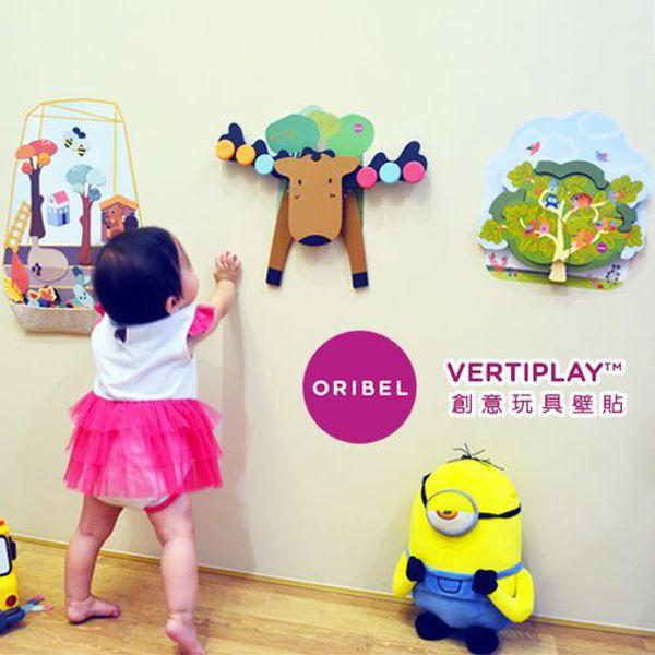 獨家滿額贈!♚ 新加坡 oribel vertiplay 壁貼木玩 ♚ 是玩具、也是壁貼!