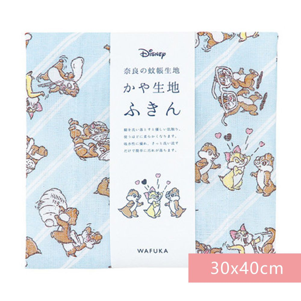 日本代購 - 【和布華】日本製奈良五重紗 方巾-奇奇蒂蒂 (30x40cm)
