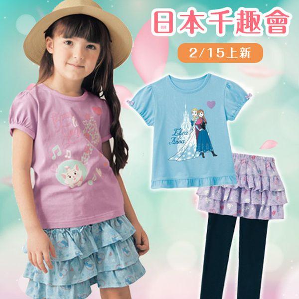 【日本千趣會】人氣卡通T恤 / 艾莎圍裙洋裝!