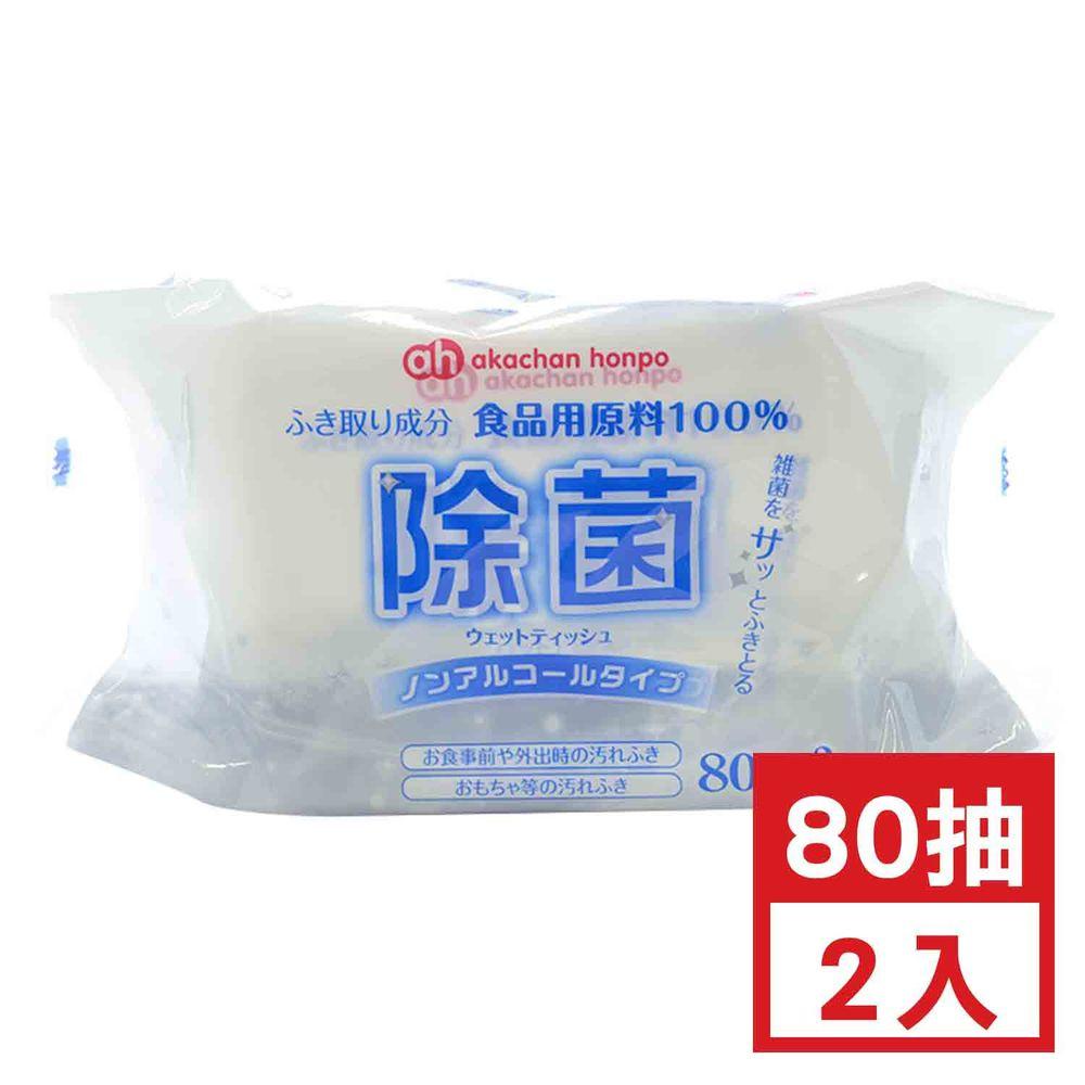 akachan honpo - 除菌濕紙巾不含酒精-80張2包