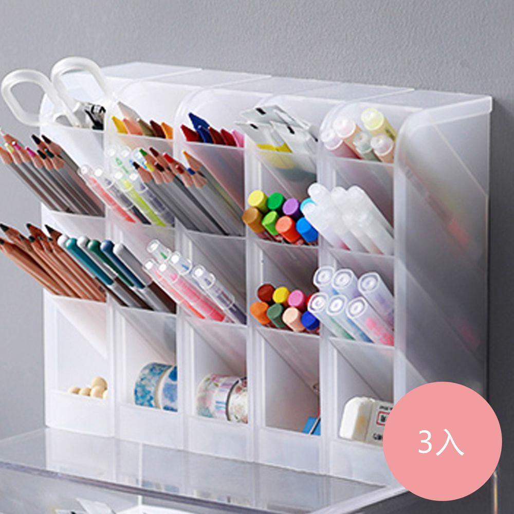 日本山田YAMADA - 日製桌上斜取式4格筆筒/餐具/彩妝刷具收納盒-3入-霧明