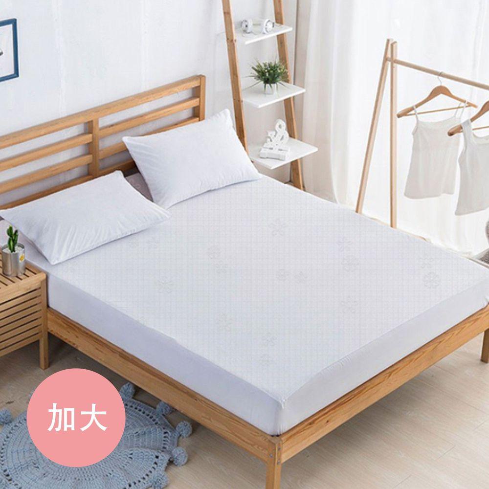 澳洲 Simple Living - 專利100%防水透氣床包式保潔墊-加大