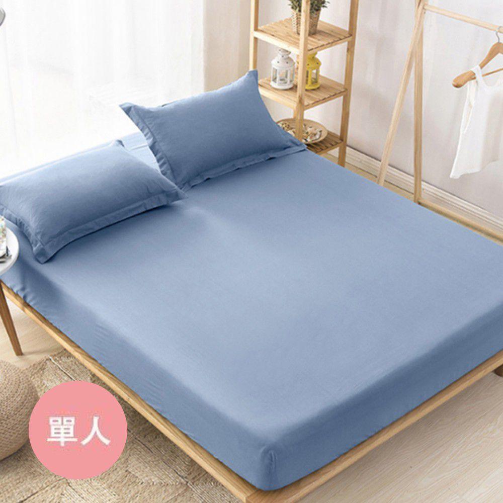 澳洲 Simple Living - 600織台灣製天絲床包枕套組-天使藍-單人