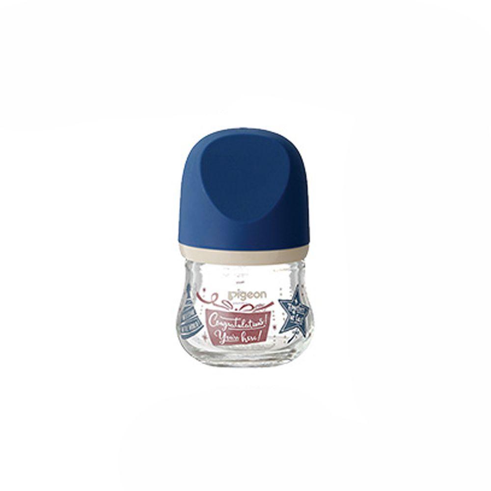 貝親 Pigeon - 設計款寬口玻璃奶瓶-禮物藍-80ml