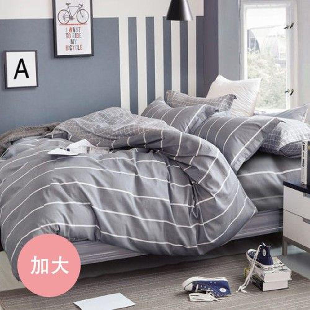 PureOne - 極致純棉寢具組-時尚風-灰-加大三件式床包組