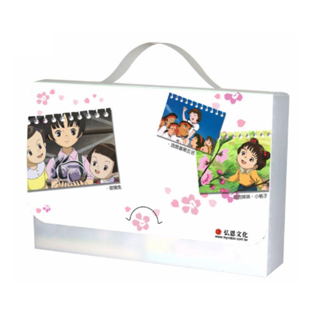 弘恩動畫 - 感動分享包  [全6集]-DVD6片裝、片長約473分鐘、國/日語發音、中/英/隱藏字幕
