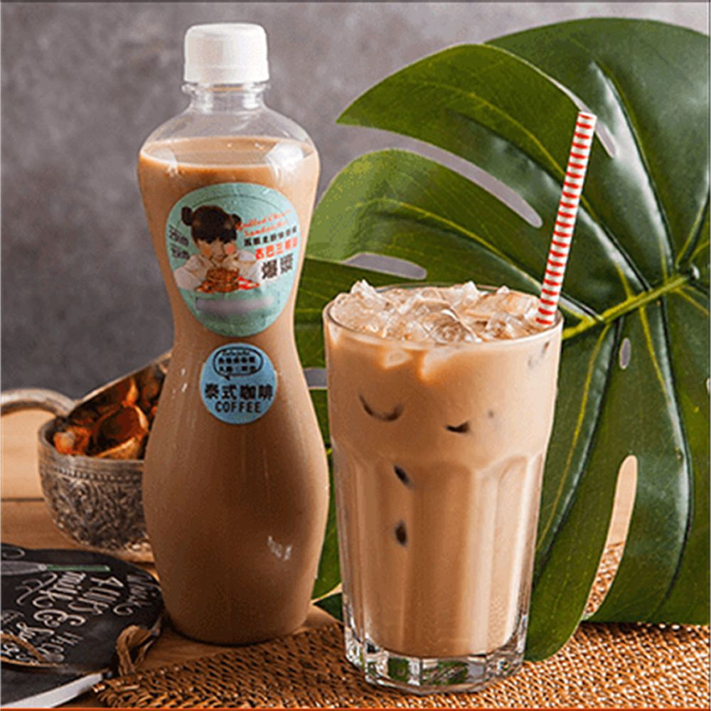 熱樂煎 - 泰式咖啡-600ml