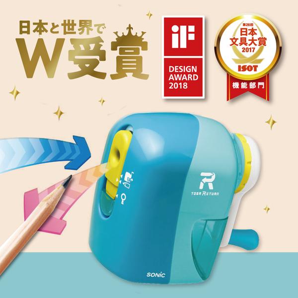 日本 SONiC 聰明設計文具大賞
