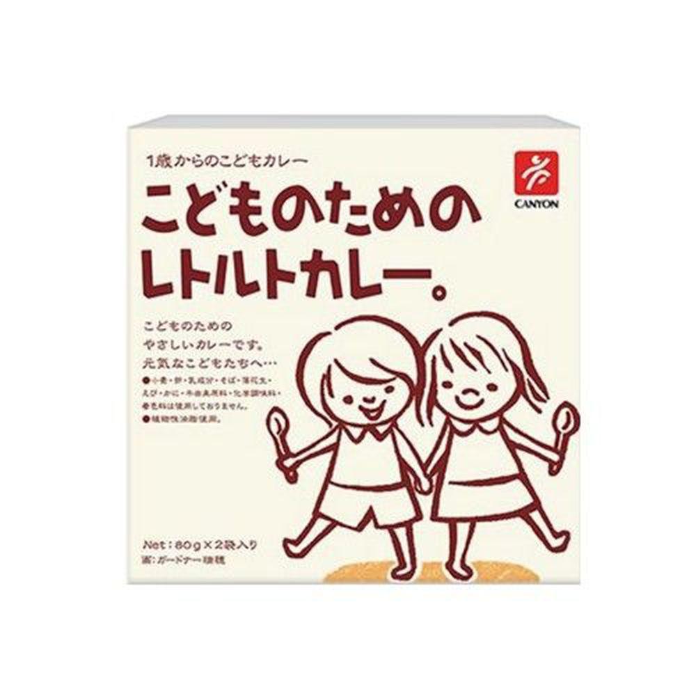 日本 CANYON - 兒童咖哩調理包(淡路洋蔥口味)-80克x2袋/盒