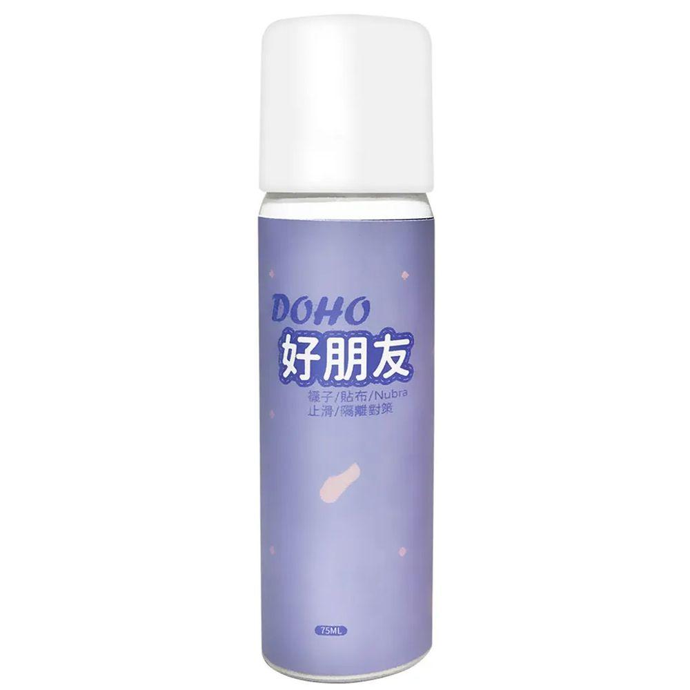 DOHO - 好朋友噴霧-蝴蝶紫-75ml