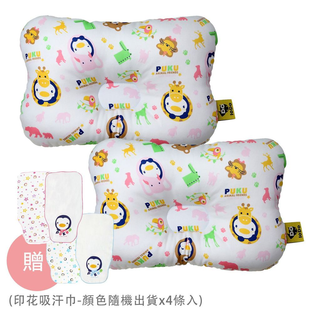 PUKU 藍色企鵝 - Breeze 透氣雲朵枕/護頭枕-2 入組-動物家(粉色)x2-買贈印花吸汗巾-顏色隨機出貨x4條入