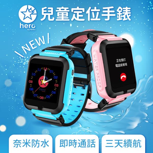 奈米級防水!兒童定位手錶 HERO Watch,替換電池續航力升級!