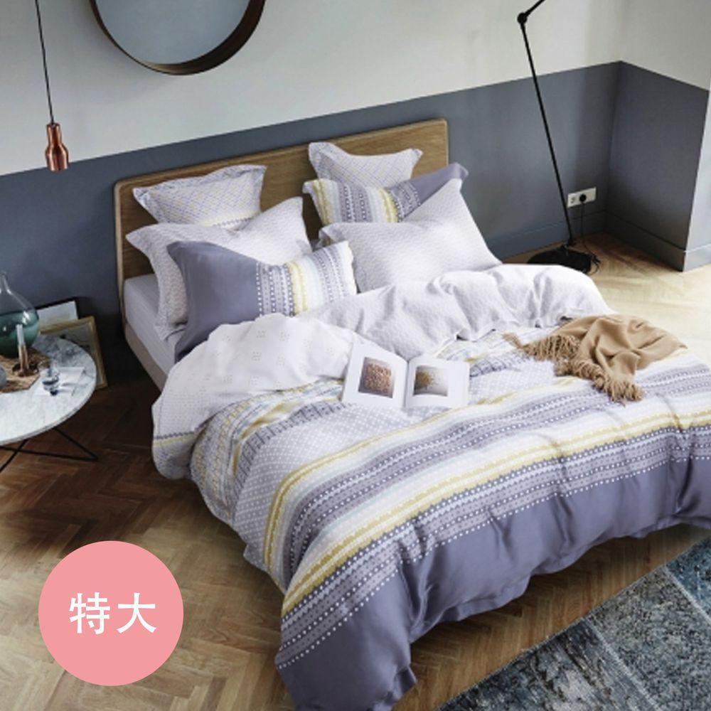 PureOne - 天絲系列.TENCEL寢具組-辰渝 (特大四件式床包鋪棉被套組)