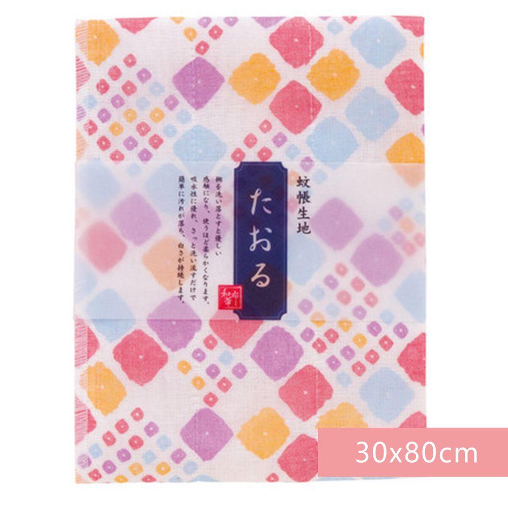 日本代購 - 【和布華】日本製奈良五重紗 長毛巾-彩色方塊 (30x80cm)