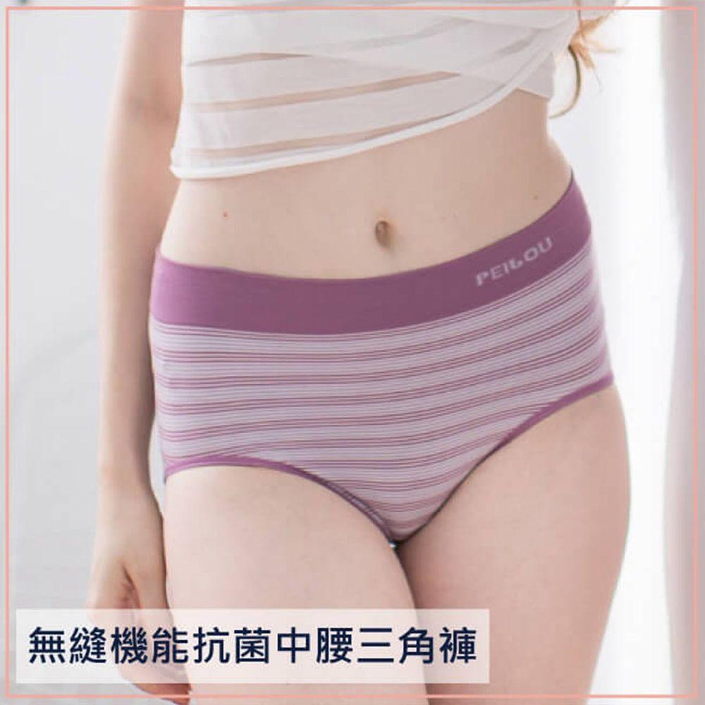 貝柔 Peilou - 機能抗菌無縫中腰女三角褲-紫 (Free)