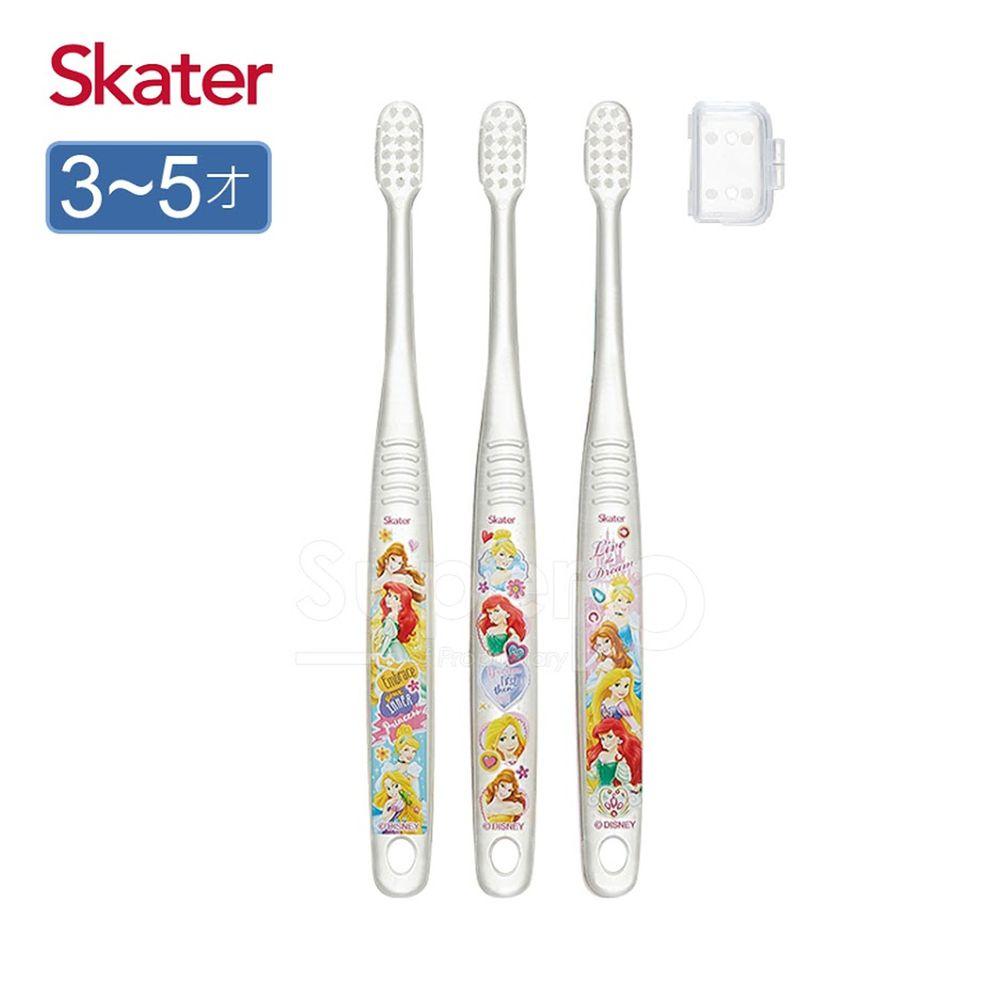日本 SKATER - 兒童牙刷(3-5歲)3入組-迪士尼公主