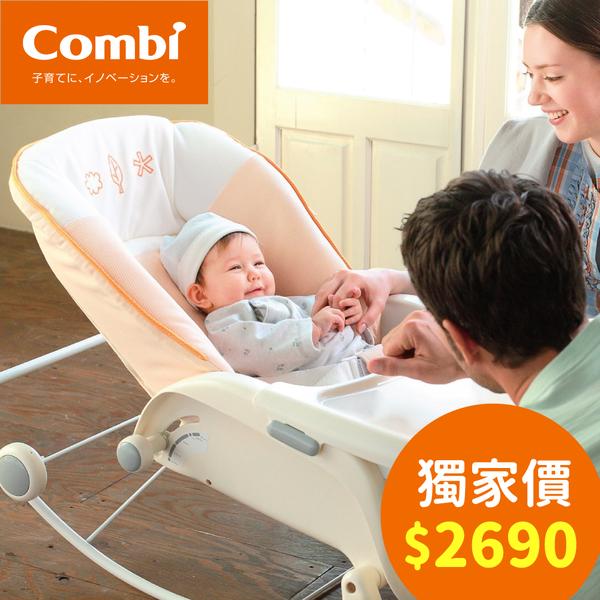 日本 Combi Prumea 安撫餐搖椅