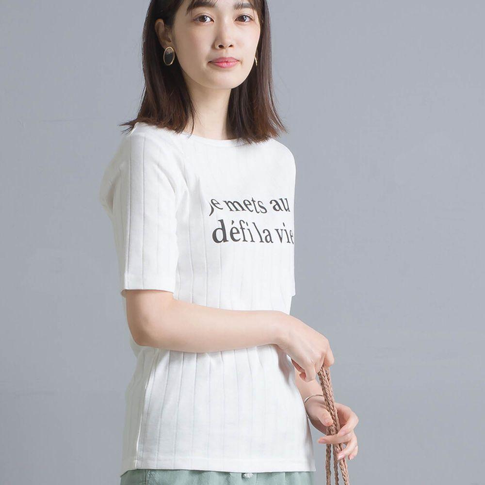日本 OMNES - 防透汗加工 粗羅紋五分袖T-法文-白
