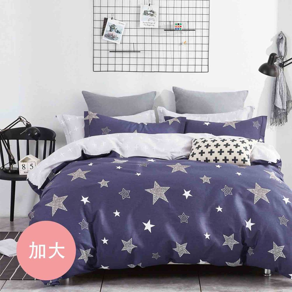 PureOne - 極致純棉寢具組-米藍達-加大四件式床包被套組