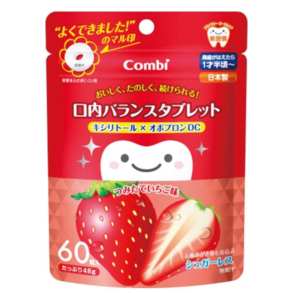 日本 Combi - teteo無糖口嚼錠-草莓口味
