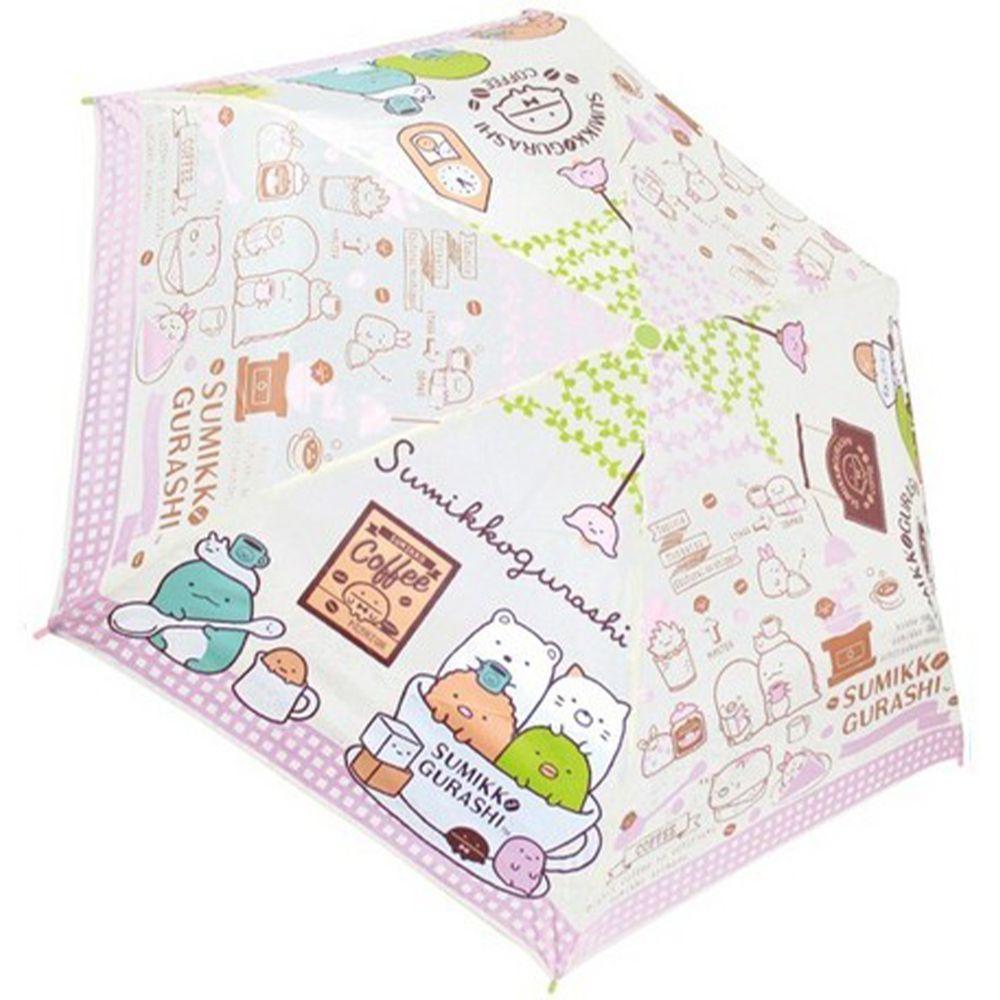 日本代購 - 卡通折疊雨傘-角落生物下午茶 (53cm(125cm以上))