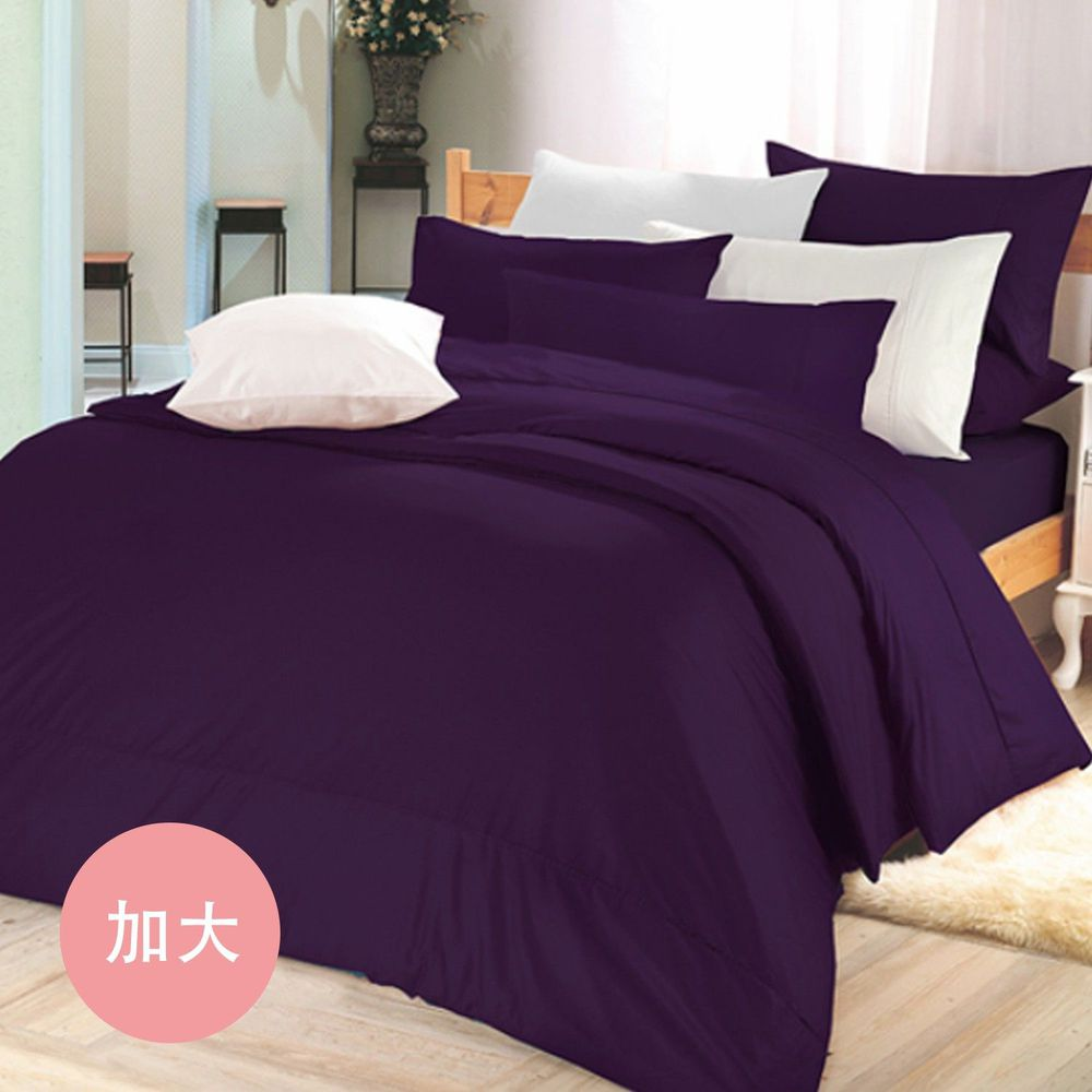 澳洲 Simple Living - 300織台灣製純棉床包枕套組-亮麗紫-加大