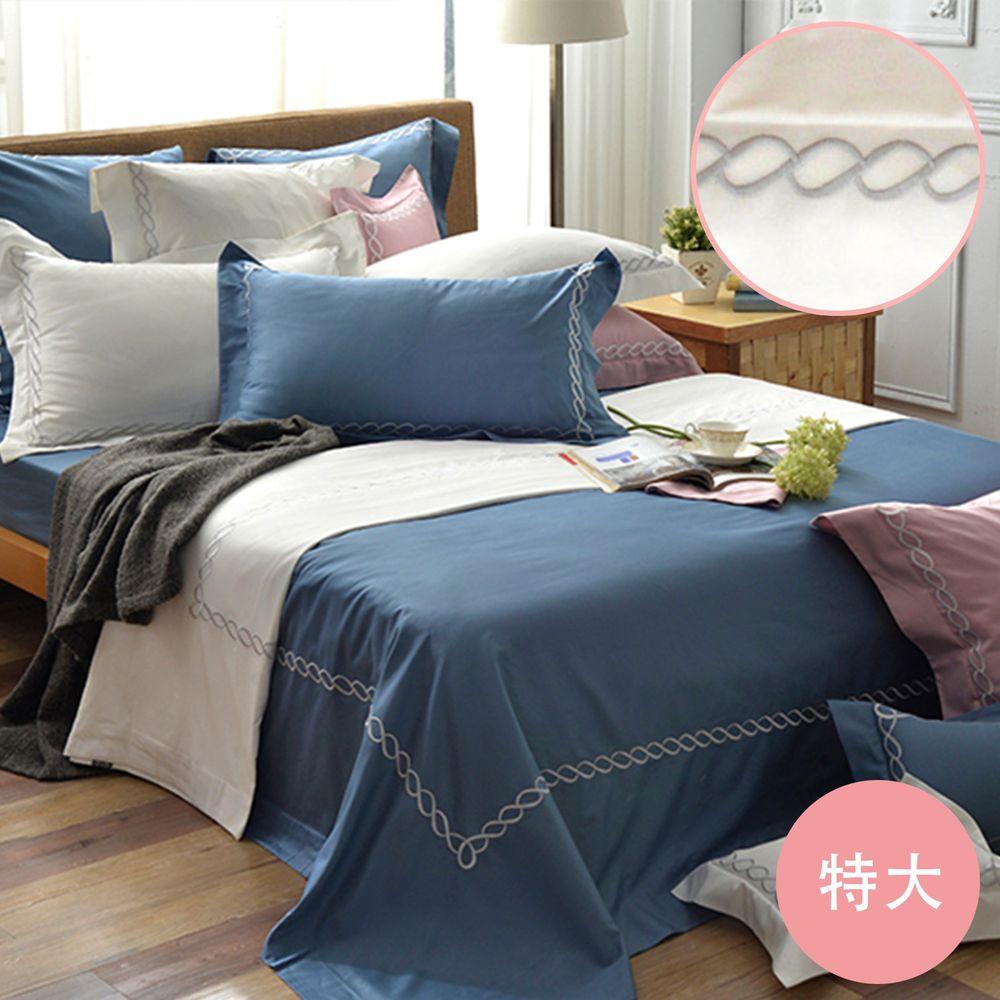 格蕾寢飾 Great Living - 長絨細棉刺繡四件式被套床包組-《典雅風範-純潔白》 (特大)