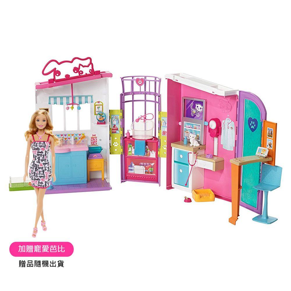 Barbie - 芭比寵物旅館-加贈寵愛芭比(贈品隨機出貨)