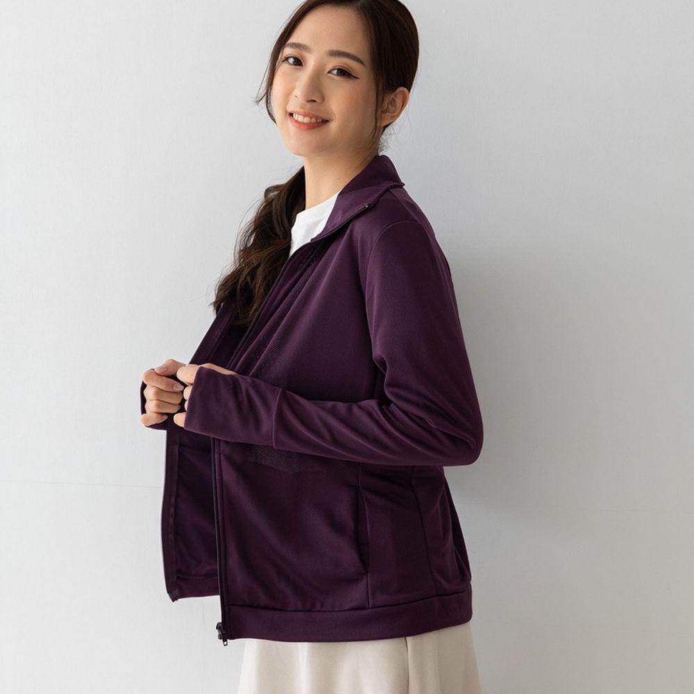 貝柔 Peilou - UPF50+高透氣防曬顯瘦外套-女立領-深紫色