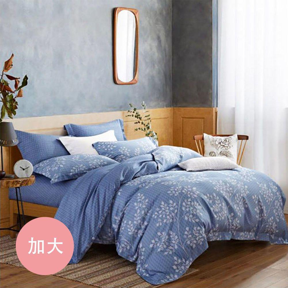 PureOne - 吸濕排汗天絲-旅途之秋-加大四件式床包鋪棉被套組