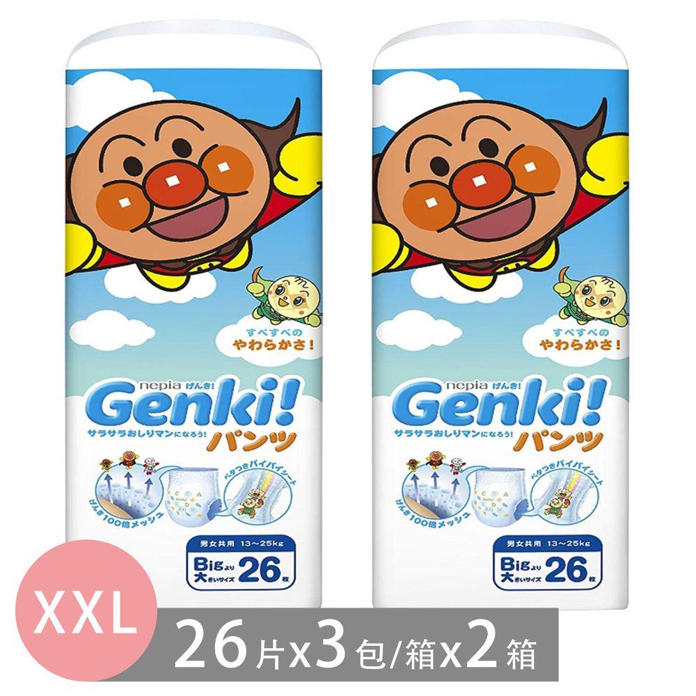王子 Nepia - 日本境內限定Genki!麵包超人尿布-褲型 (XXL [13-25 kg])-26片x3包/箱*2箱(日本原廠公司貨 平行輸入)