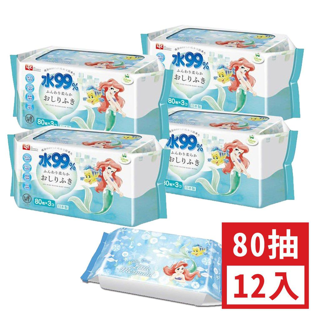 日本 LEC - 純水99%一般型擦屁屁濕紙巾-新款迪士尼-小美人魚-12包入箱購組-80抽x12包入