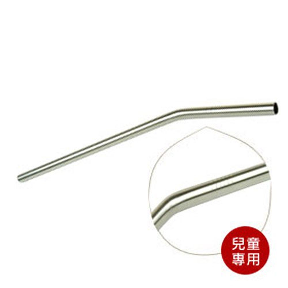 QC館 - 316L-不鏽鋼兒童吸管-細C彎 (18cm)
