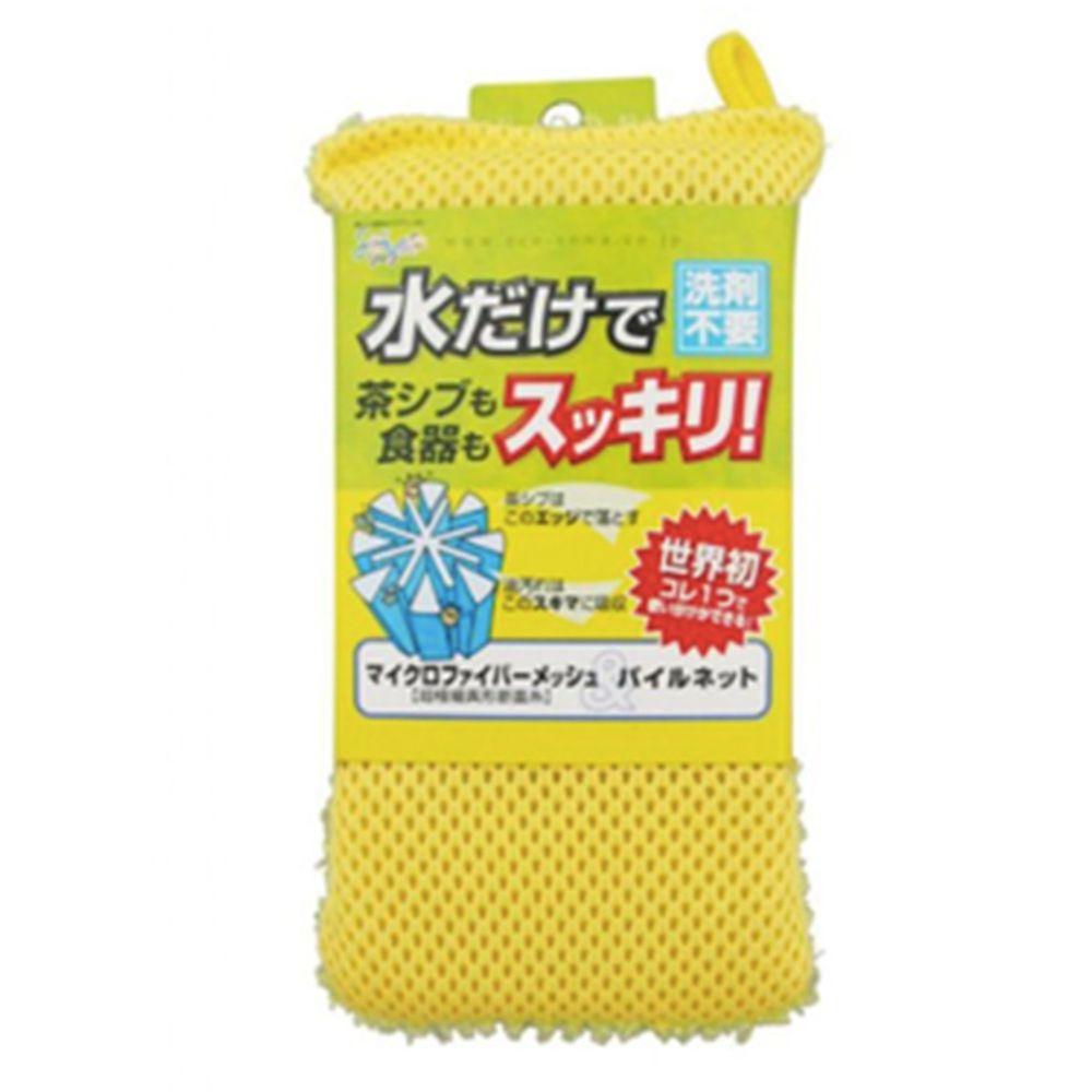 日本 SOWA 創和 - 日本製免洗劑洗碗海綿-亮黃 (8×15×2cm)