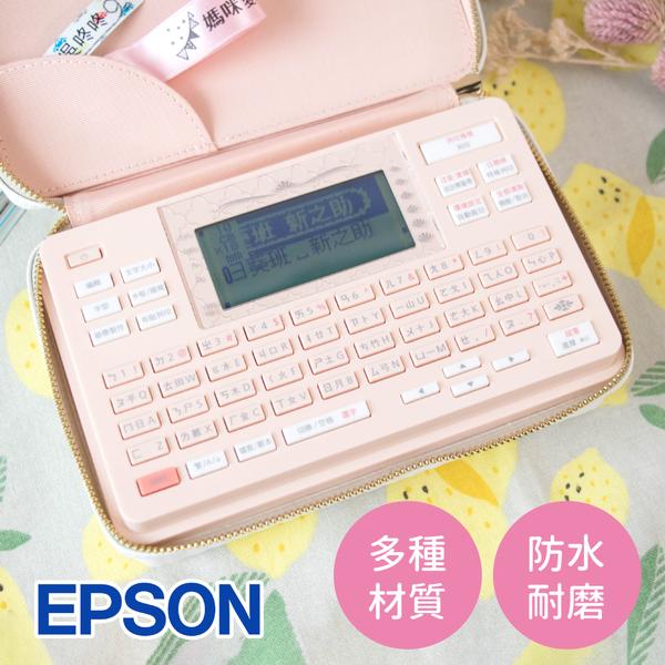 夢幻美妝標籤機 Hello Kitty 拉拉熊 EPSON 愛普生