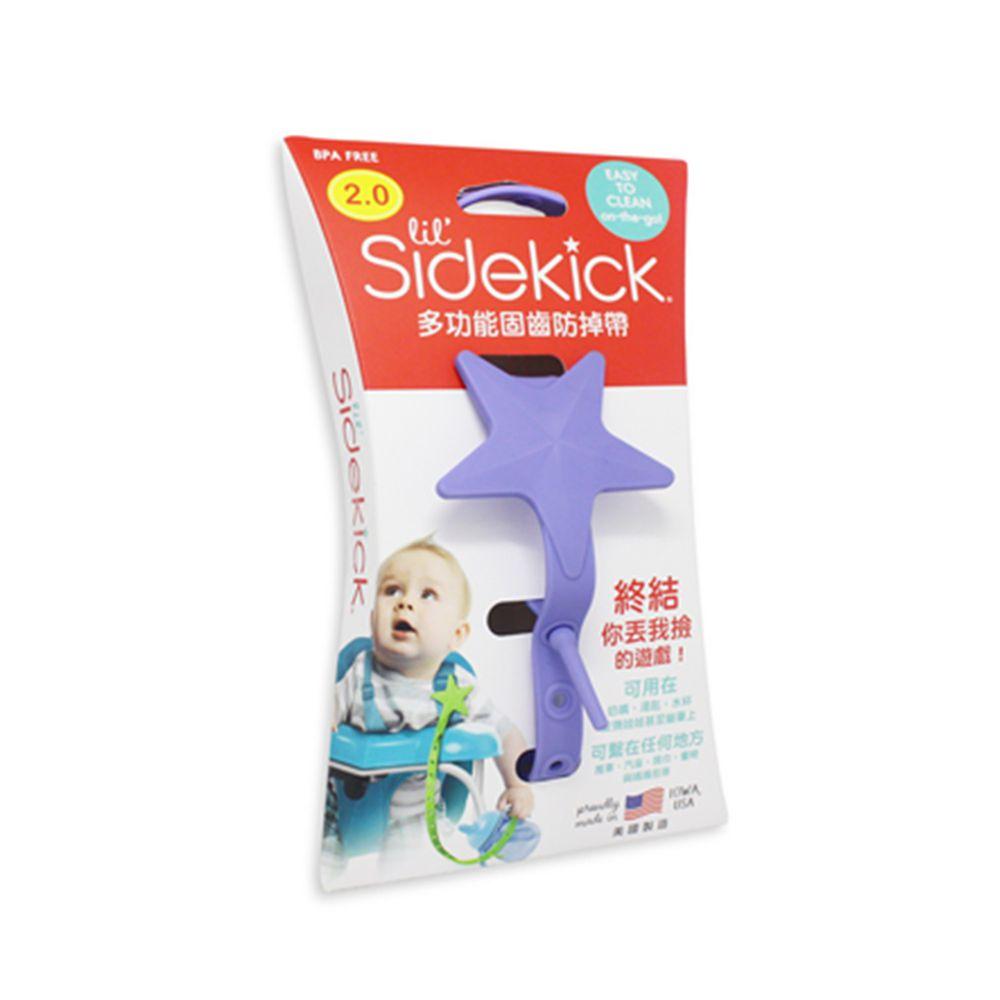 美國 lil Sidekick - 固齒防掉帶-薰衣草紫