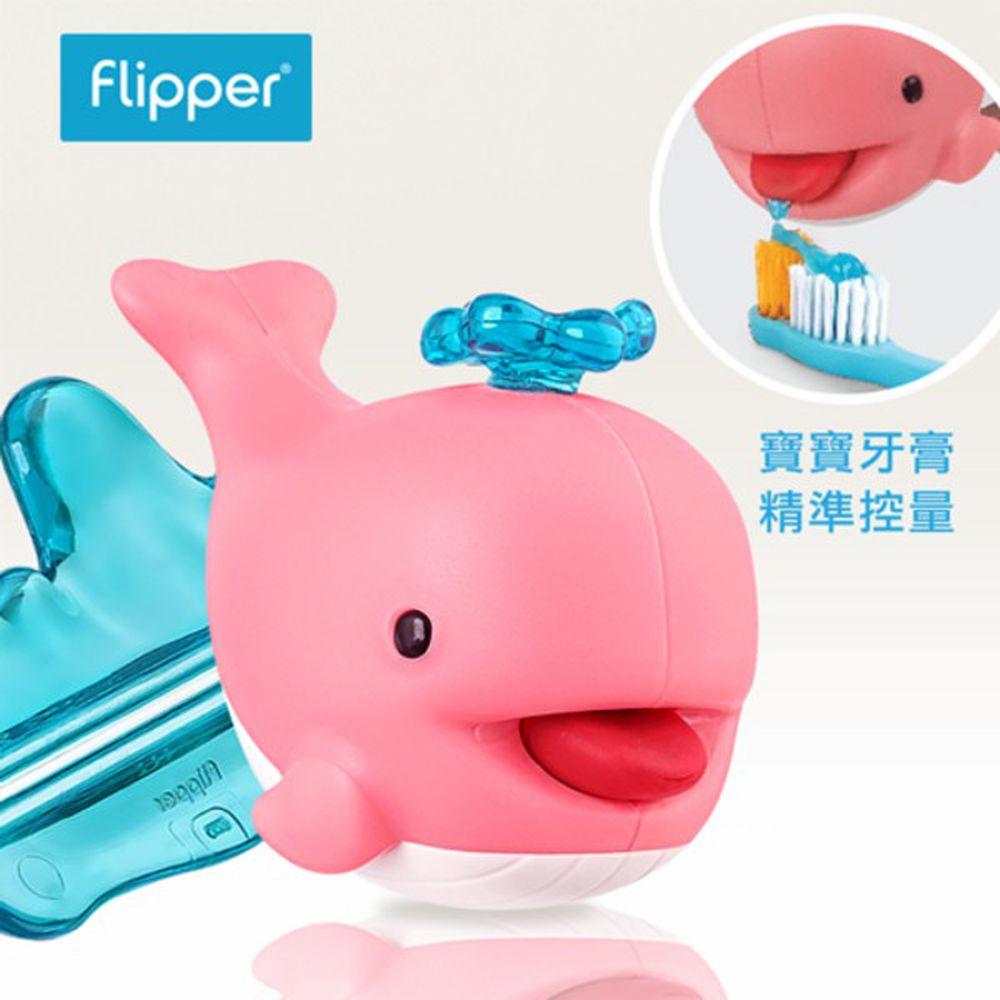 Flipper - 小鯨魚擠牙膏器-粉