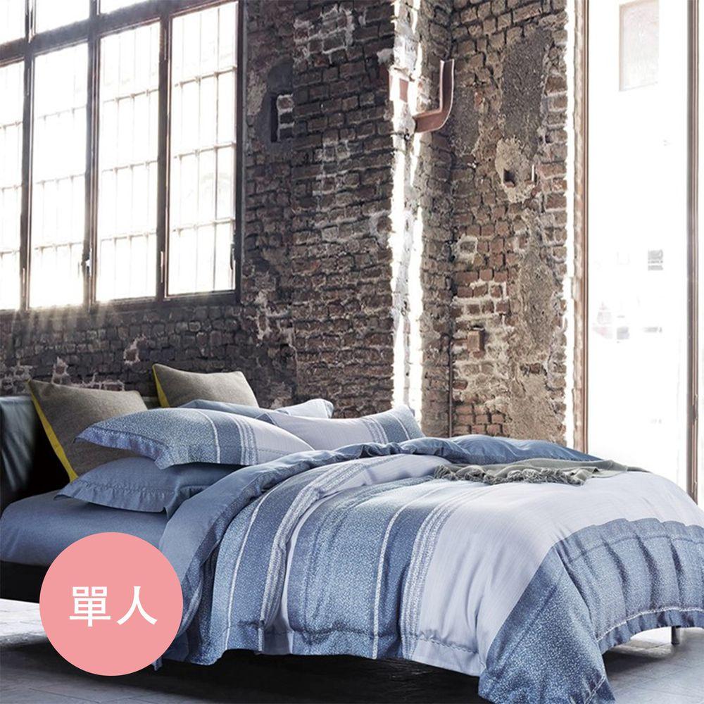 飛航模飾 - 裸睡天絲鋪棉床包組-夜曲(單人鋪棉床包兩用被三件組) (單人3.5*6.2尺)