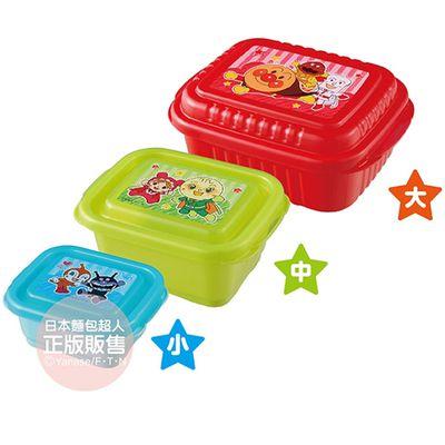AN麵包超人分裝盒-3入組 (大中小)