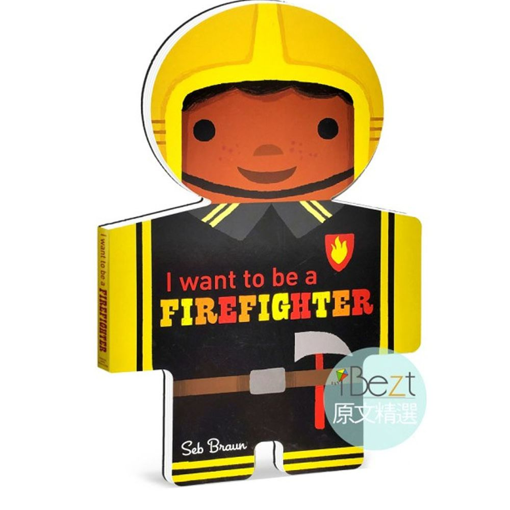 I want to be a Firefighter 幼幼職業大型人型書