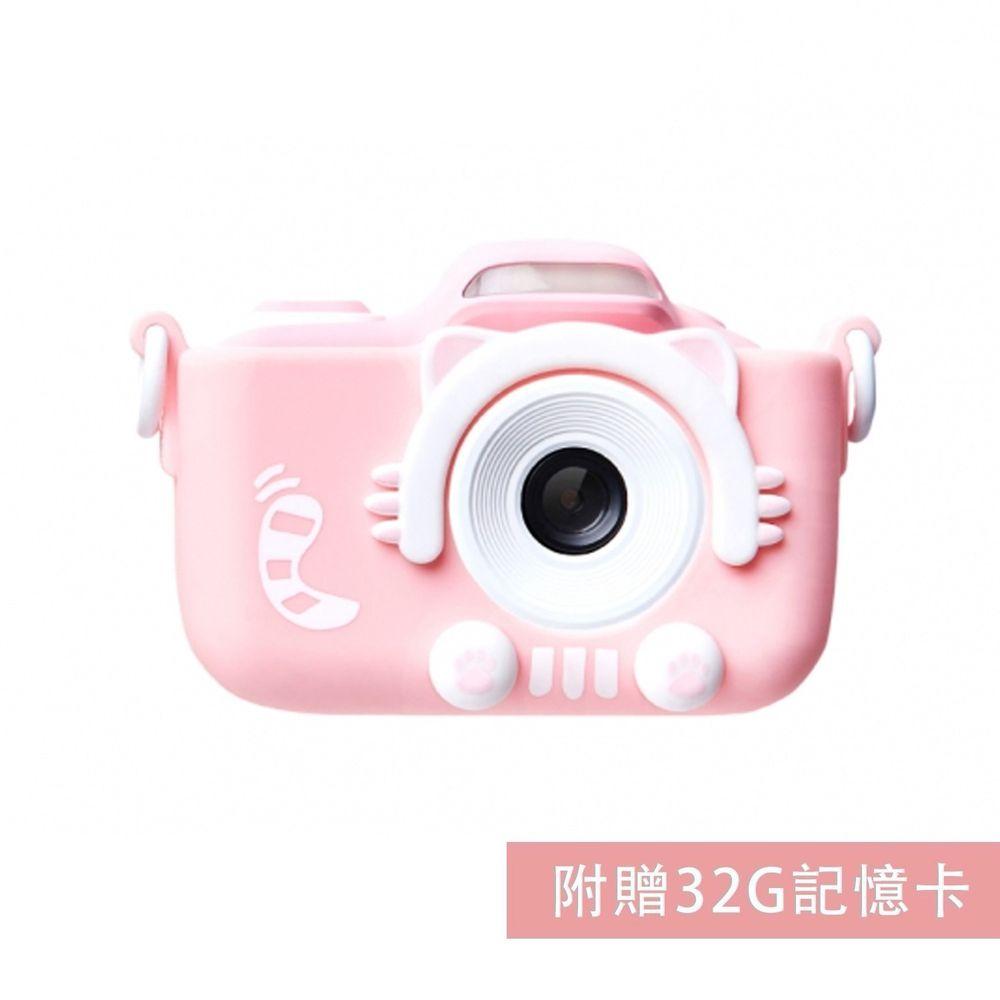 FUNY - Kids二代+ 童趣數位相機 靜態版-粉小貓 (【升級附贈】32G記憶卡)-團購專案