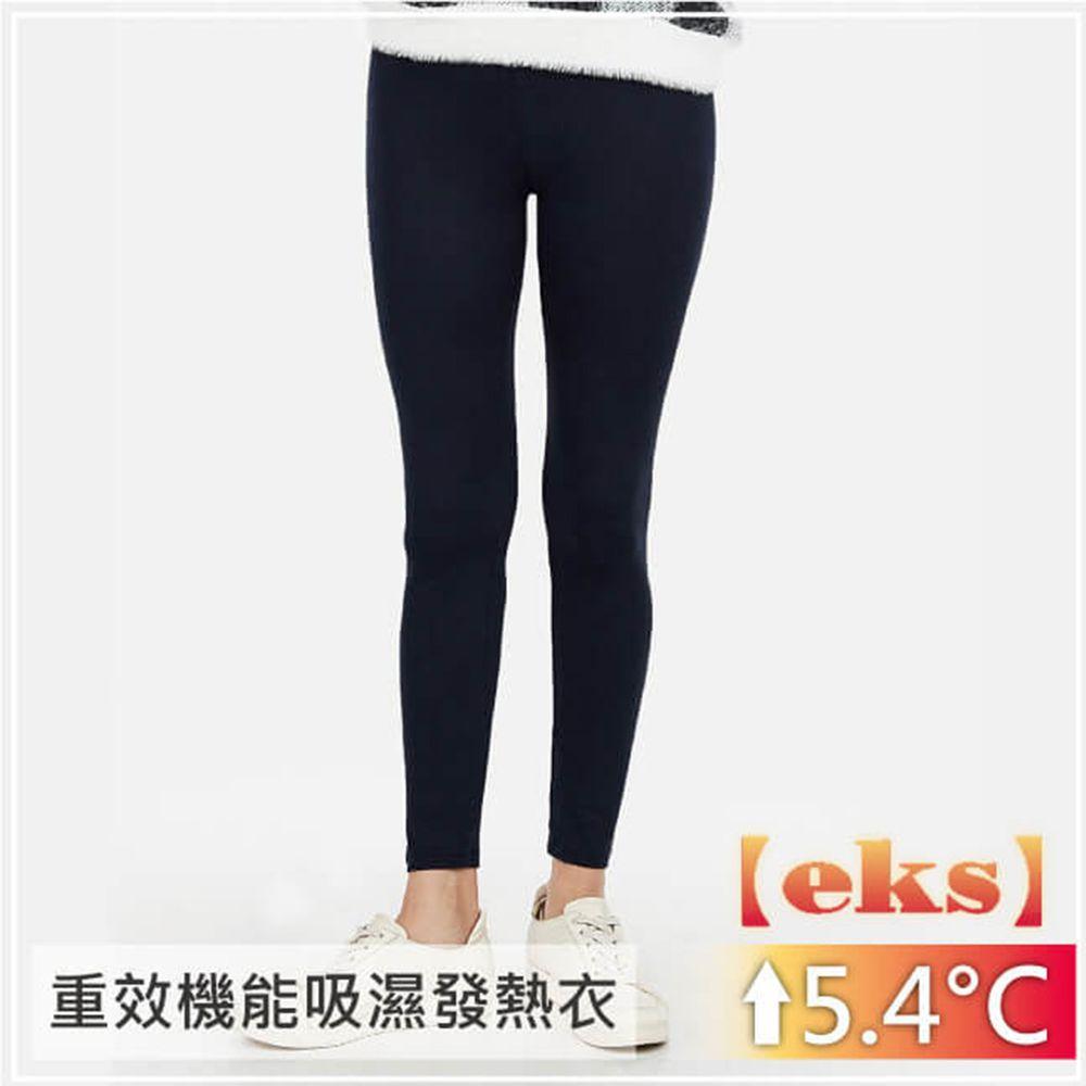 貝柔 Peilou - 貝柔EKS重效機能發熱保暖褲(女)-丈青
