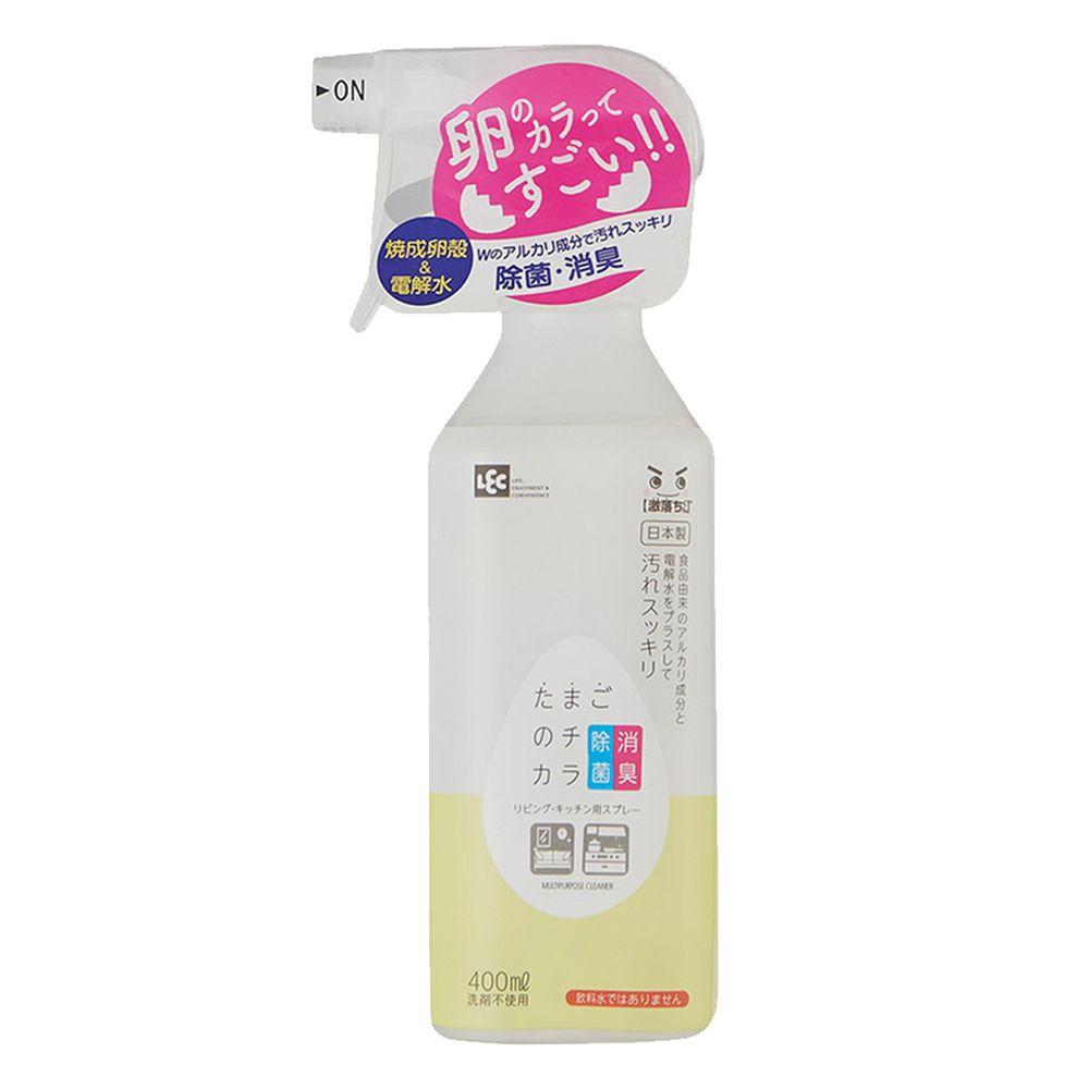 日本 LEC - 激落君蛋殼去污劑-400ml