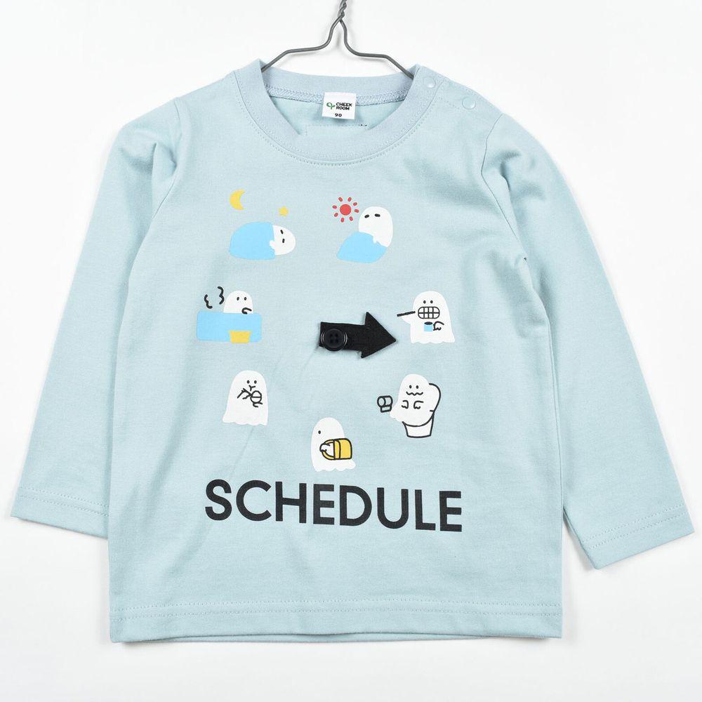 日本 Baby Room - 純棉立體翻翻樂長袖上衣-小幽靈行事曆-藍