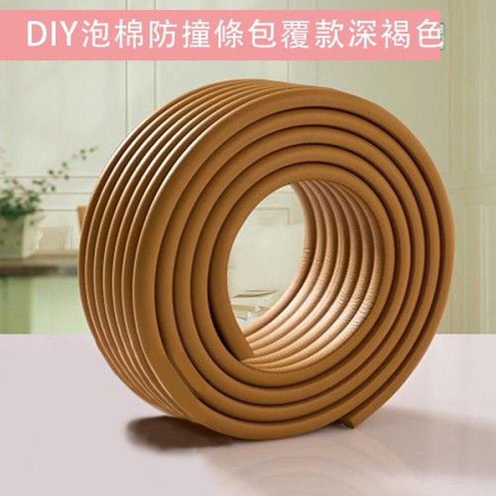 YODA - DIY 泡棉防撞條-包覆款一入-深褐色