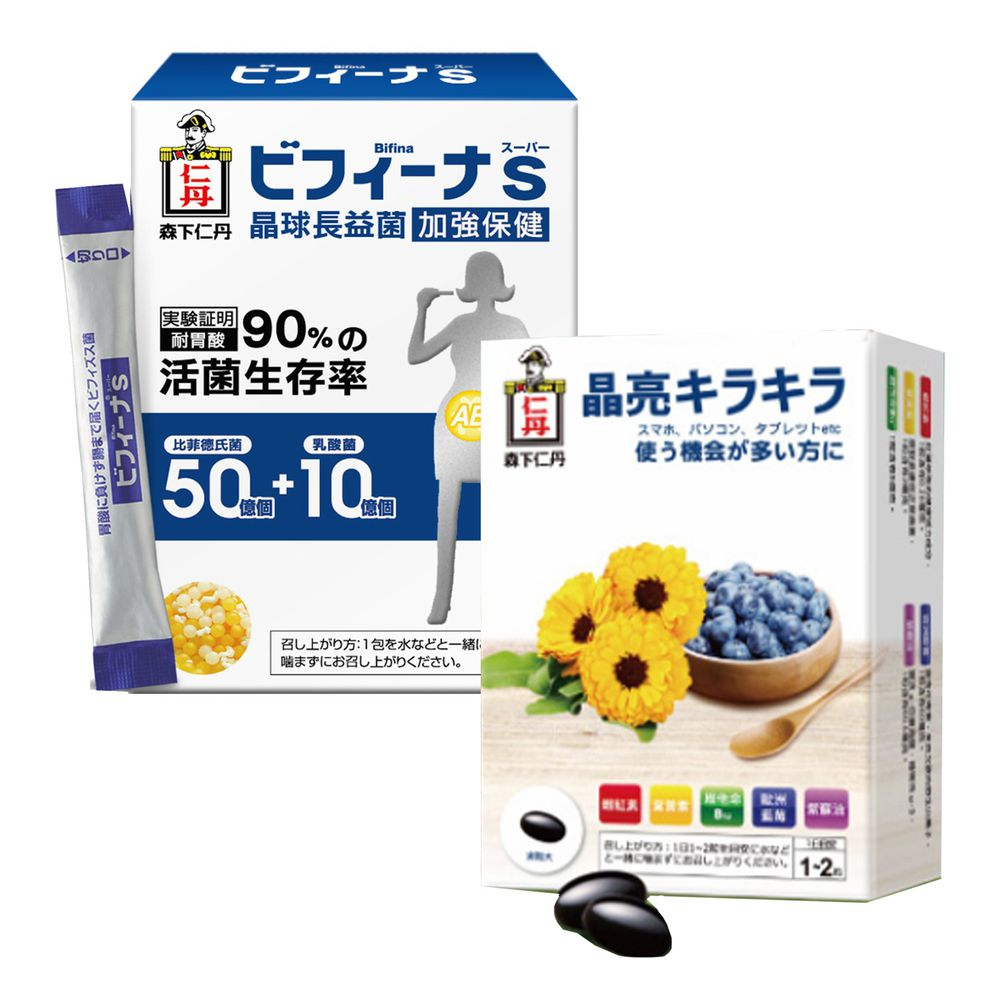 日本森下仁丹 - 50+10晶球長益菌加強版(30條/盒)X1盒+藍莓葉黃素膠囊 (30粒/盒)X1盒-順暢加強、好晶明包月組