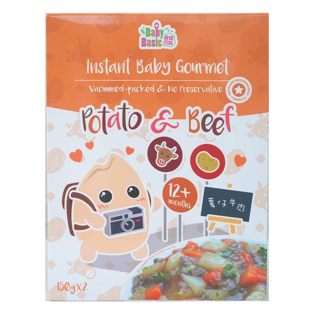香港寶寶百味 - 即食米米餸(料理包一盒2入) (12+)-薯仔牛肉 (馬鈴薯牛肉)-效期到2020/10/9-150g/入
