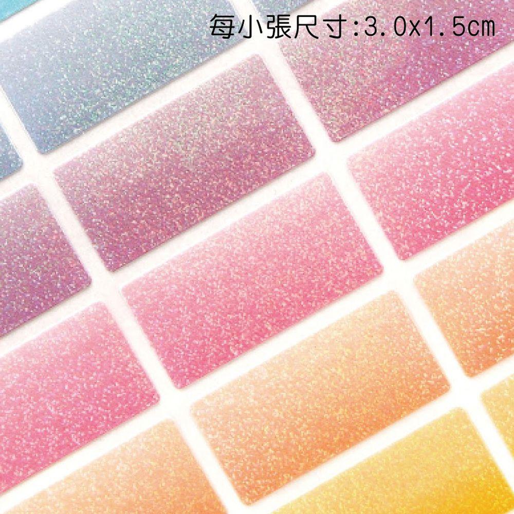 吉祥刻印 - 韓風9色漸層閃亮亮鑽石貼紙-1.5x3.0cm(每份150小張)